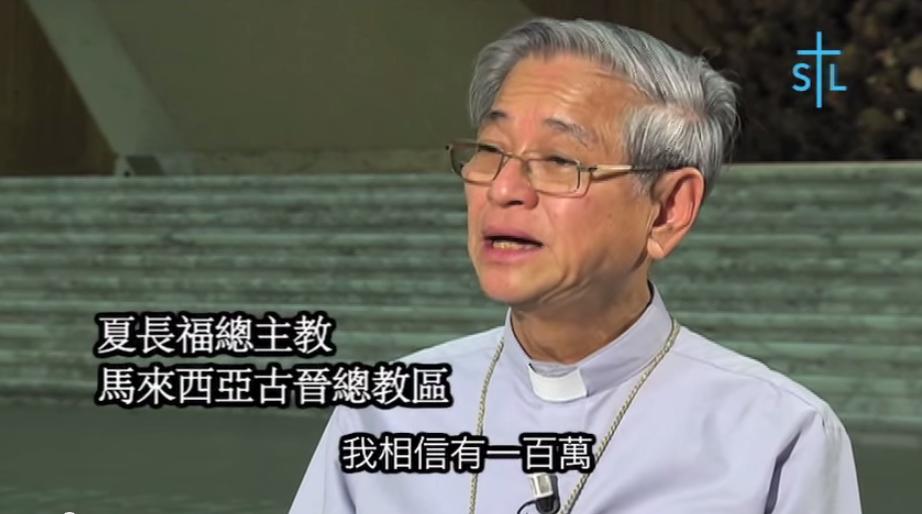 Archbishop John Ha interviewed by Salt + Light TV (Chinese)