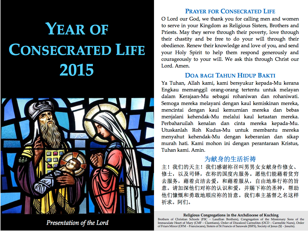 Year of The Consecrated Life Prayer Card Full