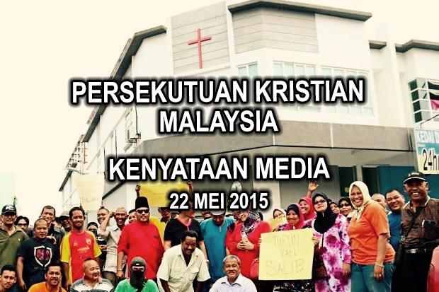 CFM media statement shrinking (BM)