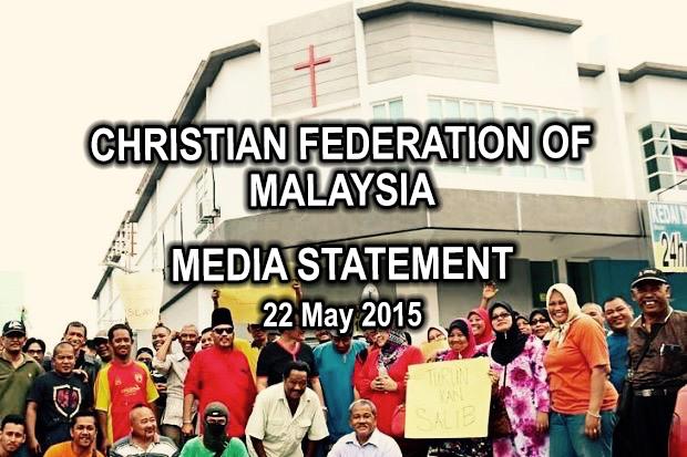 CFM media statement shrinking (Eng)